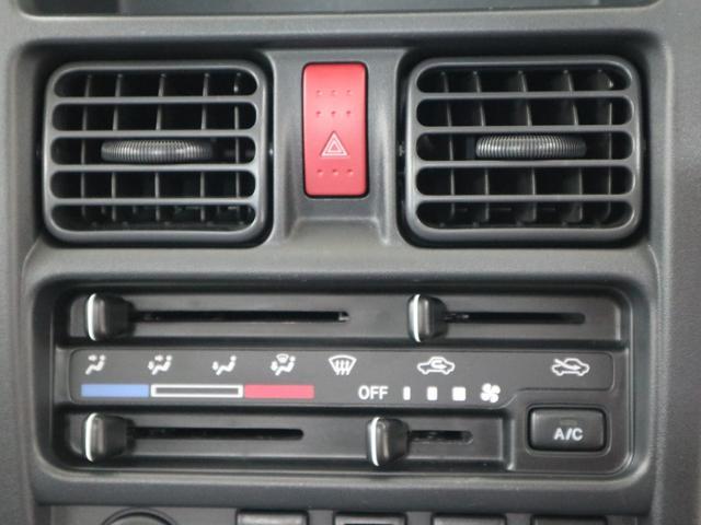 KCエアコン・パワステ パートタイム4WD 5速MT パワステ ABS(36枚目)
