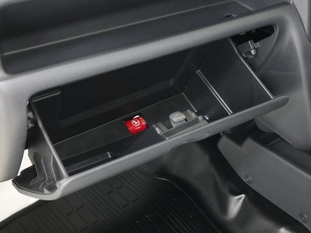 KCエアコン・パワステ パートタイム4WD 5速MT パワステ ABS(44枚目)