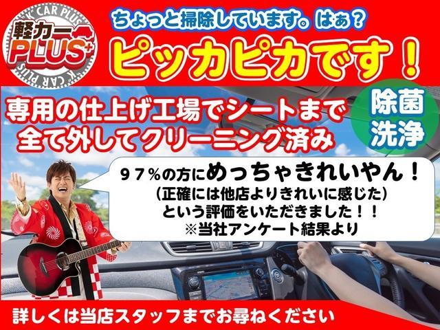 ハイブリッドFX 純正CDオーディオ アイドリングストップ オートエアコン(22枚目)
