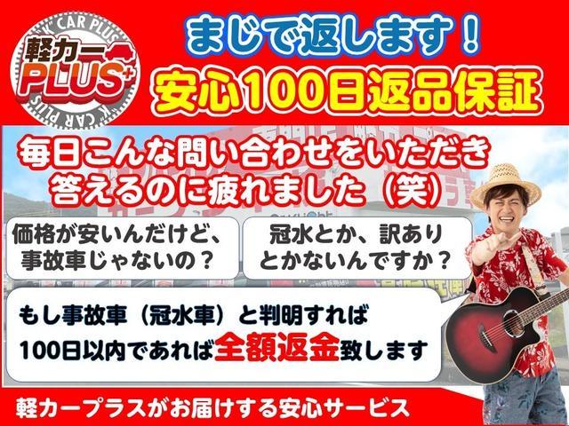 ハイブリッドFX 純正CDオーディオ アイドリングストップ オートエアコン(23枚目)
