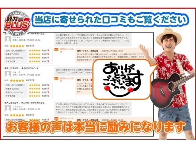 X 純正ナビ バックカメラ 電動スライドドア ETC(48枚目)