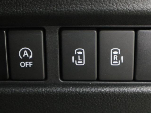 ハイブリッドXZ ターボ デュアルセンサーブレーキ 両Pスライド クルーズコントロール(11枚目)