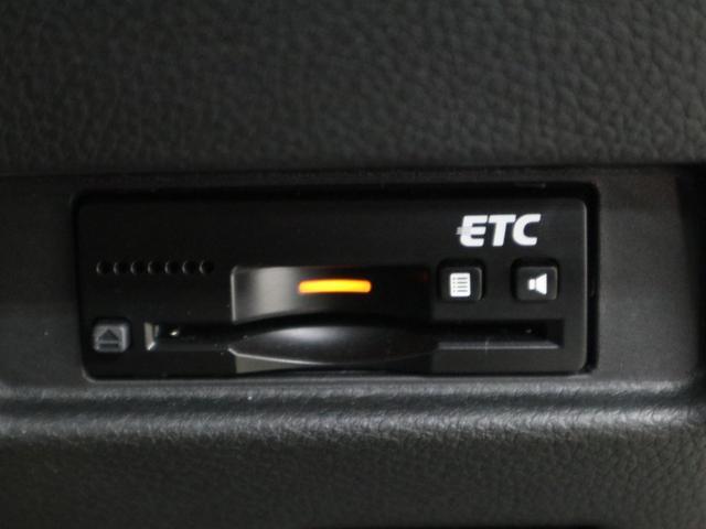 ハイブリッドXZ ターボ デュアルセンサーブレーキ 両Pスライド クルーズコントロール(12枚目)