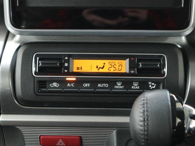 ハイブリッドXZ ターボ デュアルセンサーブレーキ 両Pスライド クルーズコントロール(47枚目)