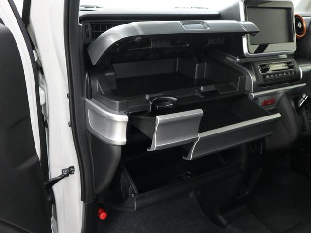 ハイブリッドXZ ターボ デュアルセンサーブレーキ 両Pスライド クルーズコントロール(57枚目)