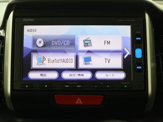 Custom G ターボLパッケージ 純正ナビ BT Bカメラ 両Pスライド クルーズコントロール(7枚目)