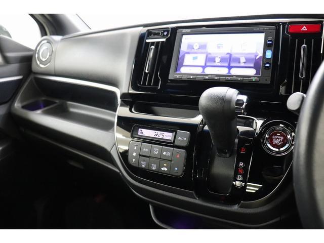 Custom G Lパッケージ 純正ナビ フルセグ・CD・DVD・BT バックカメラ CTBA クルーズコントロール HIDオートライト フォグライト 革巻ステアリング ステアスイッチ 純正アルミ(50枚目)