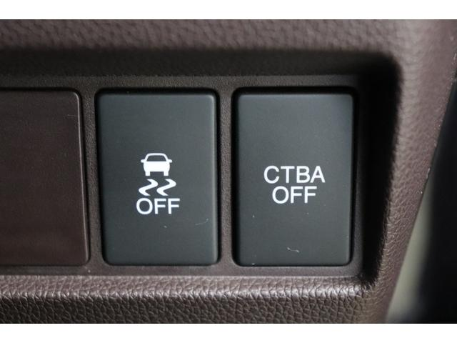 G・ターボパッケージ 純正ナビ フルセグ・CD・DVD・BT・MSV バックカメラ CTBA HIDオートライト フォグライト クルーズコントロール パドルシフト 革巻ステアリング ステアスイッチ ETC(50枚目)