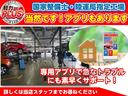 ライダー エマージェンシーブレーキ 純正ナビ BT LEDオートライト(36枚目)