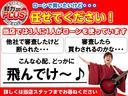 ハイブリッドFX 純正CDオーディオ アイドリングストップ オートエアコン(24枚目)