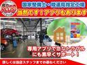 ハイブリッドFX 純正CDオーディオ アイドリングストップ オートエアコン(27枚目)
