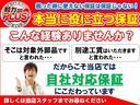 ハイブリッドFX 純正CDオーディオ アイドリングストップ オートエアコン(30枚目)