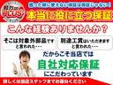 X 純正ナビ バックカメラ 電動スライドドア ETC(24枚目)