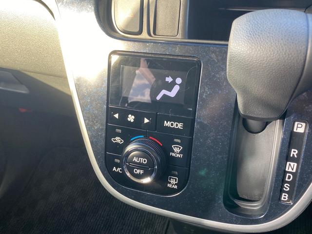 カスタム X ハイパーSA 社外モニターオーディオ スマートアシスト スマートキー プッシュスタート ハーフレザーシート LEDヘッドライト(18枚目)