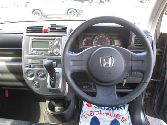 「ホンダ」「ゼスト」「コンパクトカー」「山口県」の中古車15