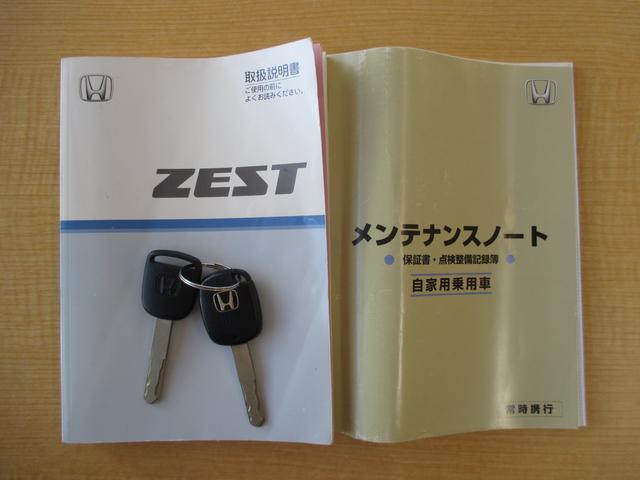 「ホンダ」「ゼスト」「コンパクトカー」「山口県」の中古車25
