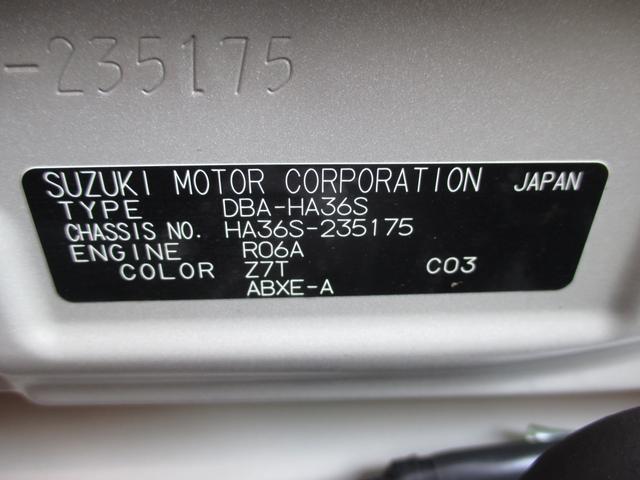 「スズキ」「アルト」「軽自動車」「山口県」の中古車27