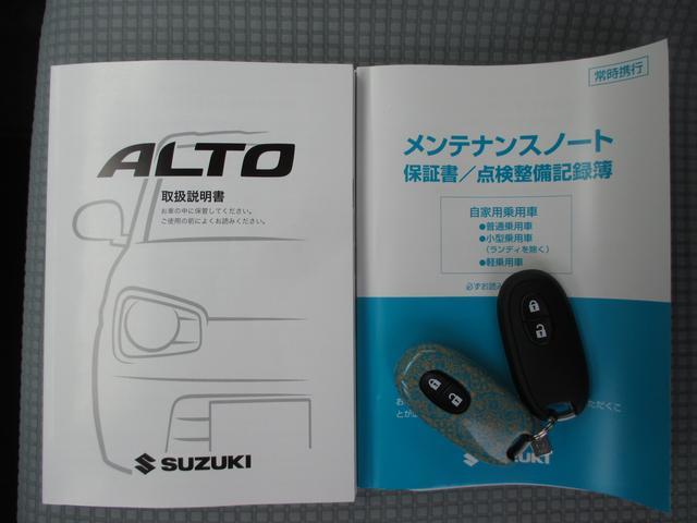 「スズキ」「アルト」「軽自動車」「山口県」の中古車28