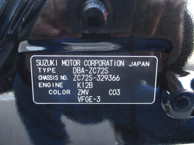 「スズキ」「スイフト」「コンパクトカー」「山口県」の中古車27