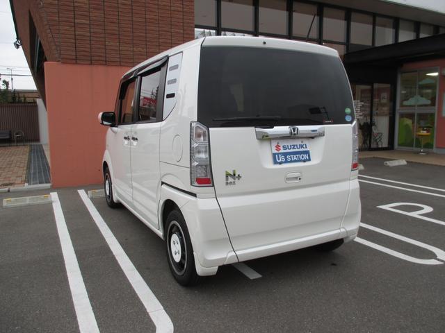 「ホンダ」「N-BOX+カスタム」「コンパクトカー」「山口県」の中古車9