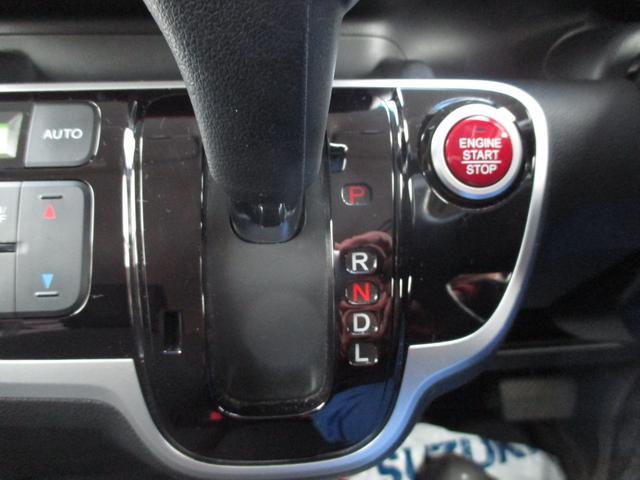 「ホンダ」「N-BOX+カスタム」「コンパクトカー」「山口県」の中古車11