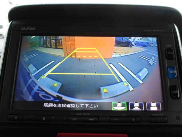 「ホンダ」「N-BOX+カスタム」「コンパクトカー」「山口県」の中古車24