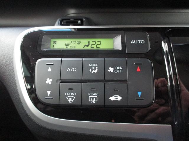 「ホンダ」「N-BOX+カスタム」「コンパクトカー」「山口県」の中古車25