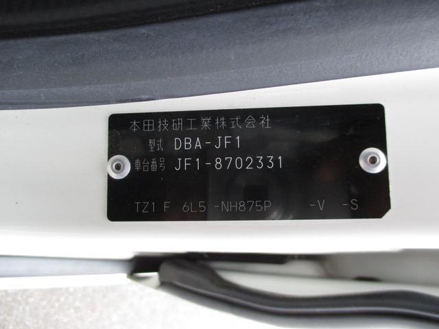 「ホンダ」「N-BOX+カスタム」「コンパクトカー」「山口県」の中古車28