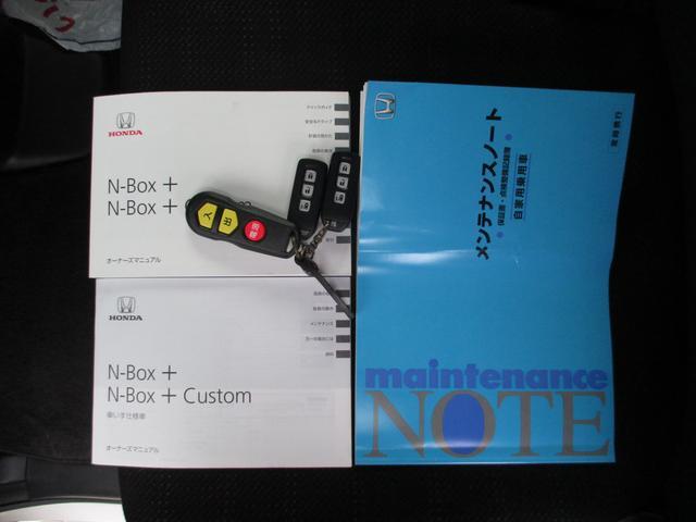 「ホンダ」「N-BOX+カスタム」「コンパクトカー」「山口県」の中古車29