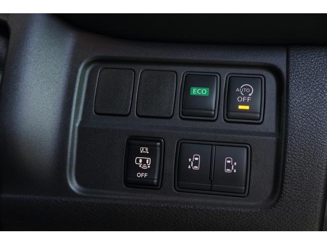 ハイウェイスター 社外9インチナビ 後席モニター アラウンドビューモニター 両側パワースライド LEDヘッドライト 各席USBポート付き ブレーキサポート クルーズコントロール 新品タイヤ(19枚目)