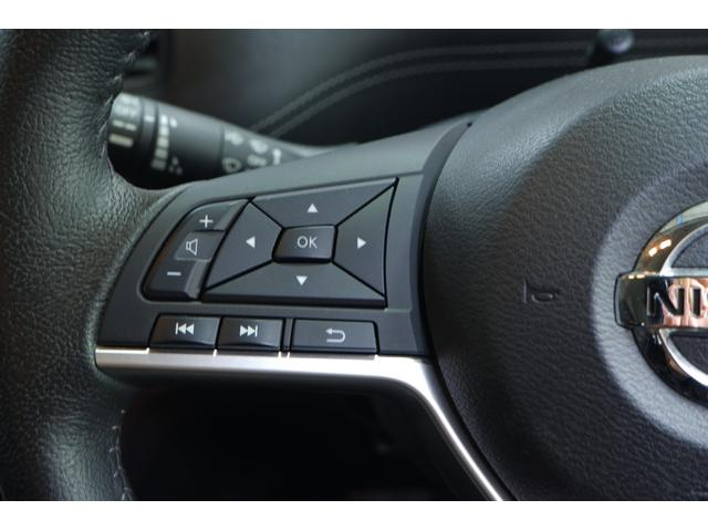 ハイウェイスター 社外9インチナビ 後席モニター アラウンドビューモニター 両側パワースライド LEDヘッドライト 各席USBポート付き ブレーキサポート クルーズコントロール 新品タイヤ(21枚目)