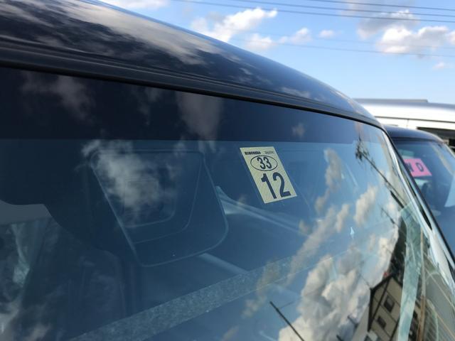 「スズキ」「ハスラー」「コンパクトカー」「鳥取県」の中古車12