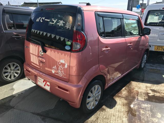 「日産」「モコ」「コンパクトカー」「鳥取県」の中古車21