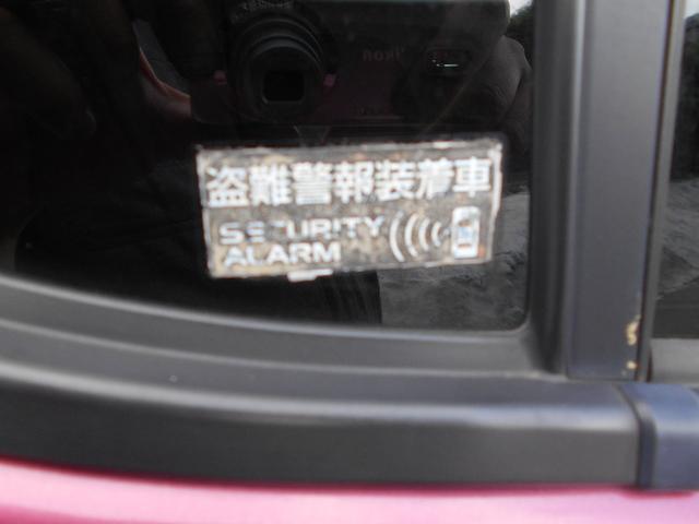 Xセレクション プッシュスタート HIDヘッドライト(6枚目)
