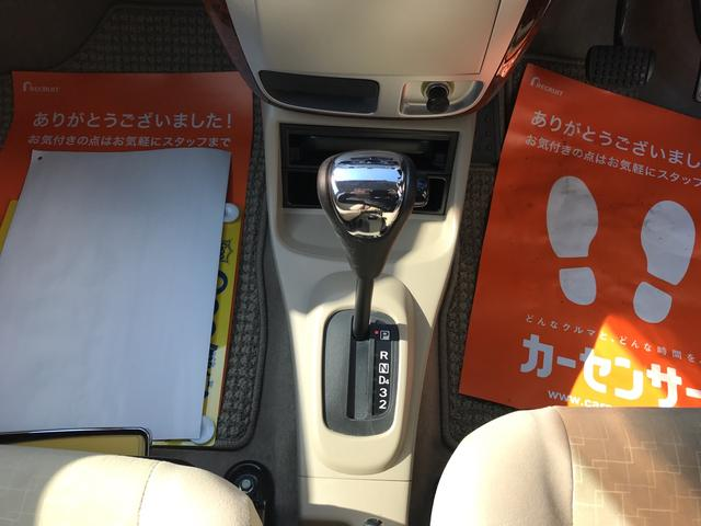 RS 軽自動車 AT 保証付 AC 修復歴無(16枚目)