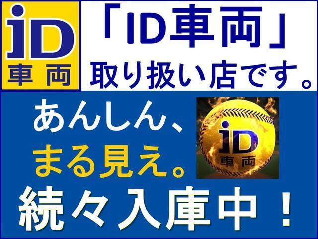 RS 軽自動車 AT 保証付 AC 修復歴無(19枚目)