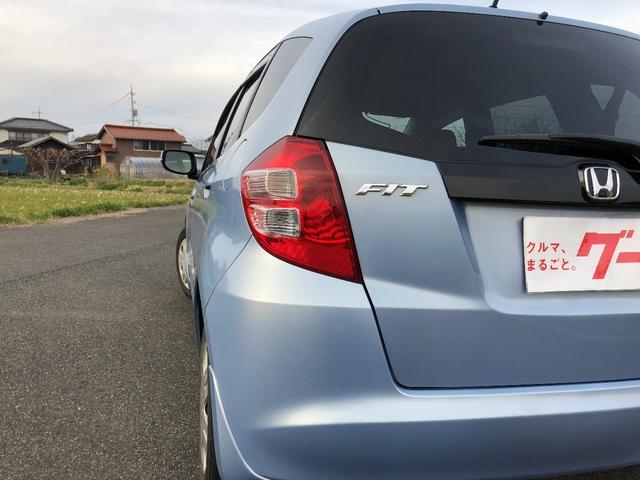 「ホンダ」「フィット」「コンパクトカー」「鳥取県」の中古車24