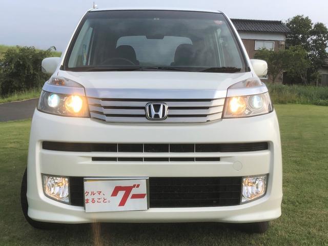 「ホンダ」「ライフ」「コンパクトカー」「鳥取県」の中古車2