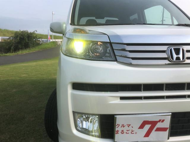 「ホンダ」「ライフ」「コンパクトカー」「鳥取県」の中古車3