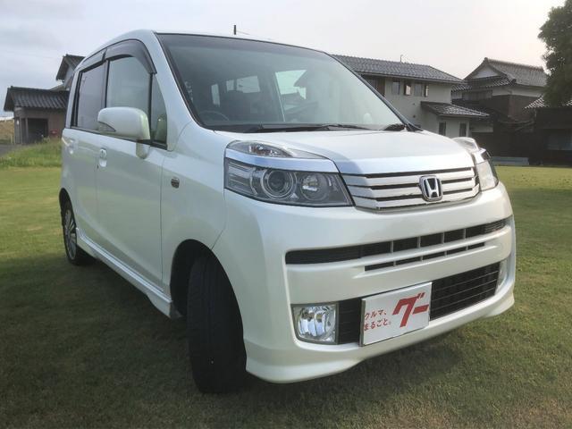 「ホンダ」「ライフ」「コンパクトカー」「鳥取県」の中古車4