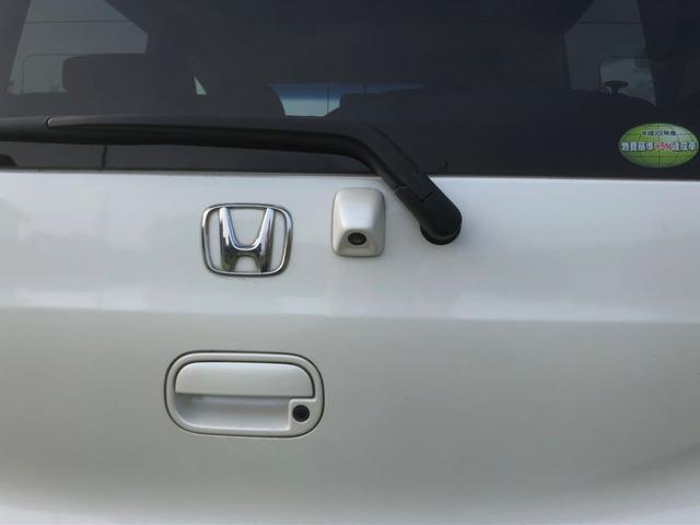 「ホンダ」「ライフ」「コンパクトカー」「鳥取県」の中古車19