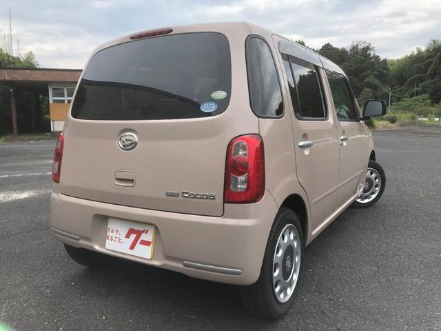 「ダイハツ」「ミラココア」「軽自動車」「鳥取県」の中古車8