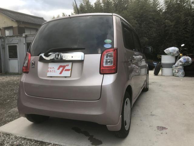 「ホンダ」「N-ONE」「コンパクトカー」「鳥取県」の中古車8