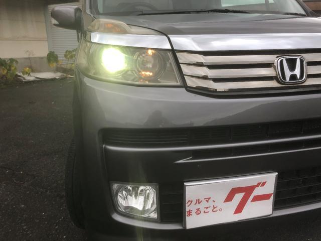 「ホンダ」「ライフ」「コンパクトカー」「鳥取県」の中古車20