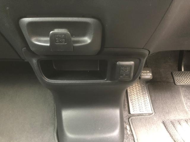 「ホンダ」「ライフ」「コンパクトカー」「鳥取県」の中古車26