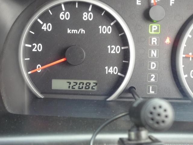 ジョインターボ 4WD ナビ TV バックカメラ レーダー(14枚目)