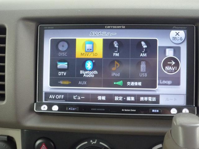 ジョインターボ 4WD ナビ TV バックカメラ レーダー(15枚目)