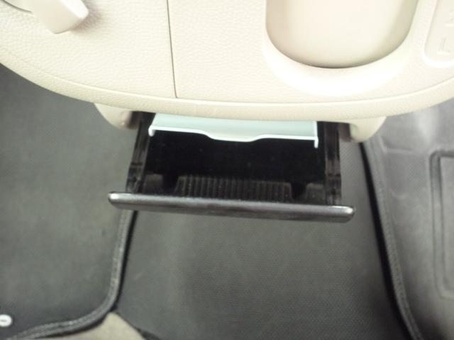 ジョインターボ 4WD ナビ TV バックカメラ レーダー(17枚目)