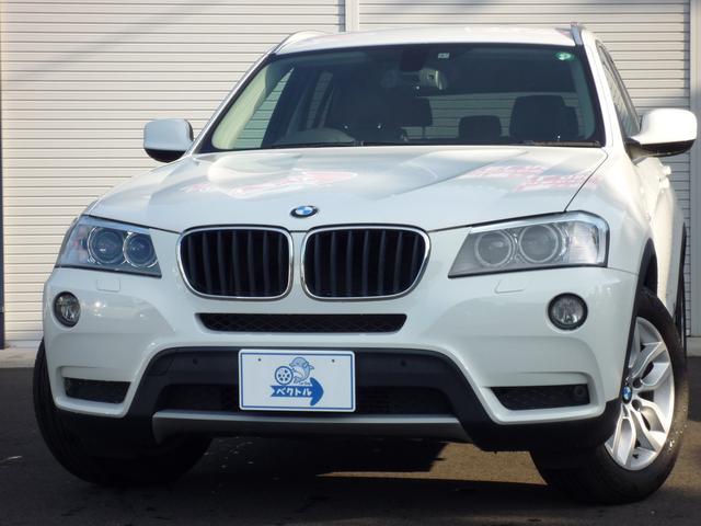 「BMW」「X3」「SUV・クロカン」「島根県」の中古車2