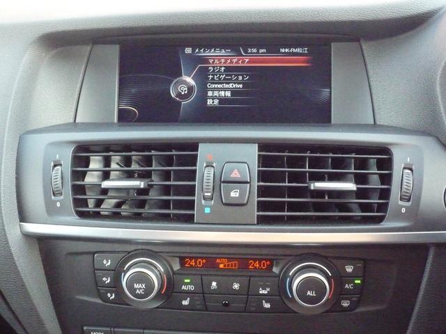 「BMW」「X3」「SUV・クロカン」「島根県」の中古車15
